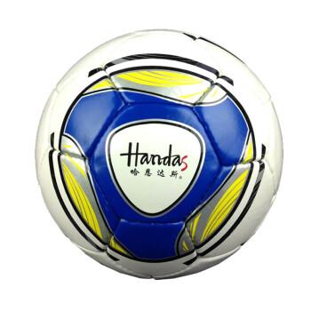 哈恩达斯 进口PU手缝足球 标准5号足球 HD5100-1
