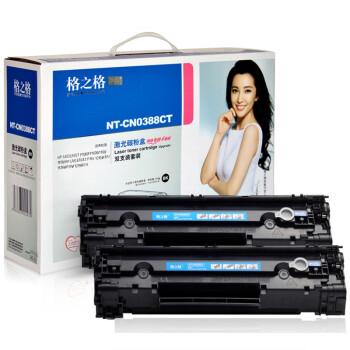格之格(G&G) NT-CN0388CT 双支装易加粉硒鼓(适用于HP P1007/P1008/1106/1108/1213MFP/1136MFP/388)