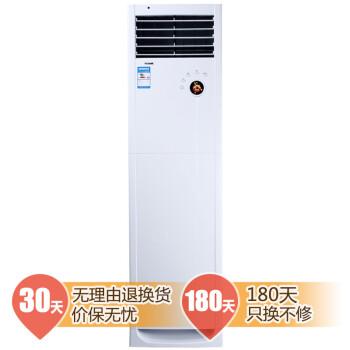 格兰仕(Galanz) KFR-72LW/DLB10-330(2)3匹 怡宝系列家用冷暖空调柜机(白色)