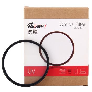 锐玛(EIRMAI)UV 67mm 双面镀膜 美国进口玻璃 德国技术