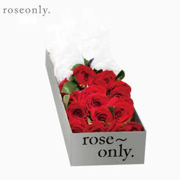 > roseonly 经典永续-朱砂 18朵进口红玫瑰花 鲜花定制礼盒  roseonly图片