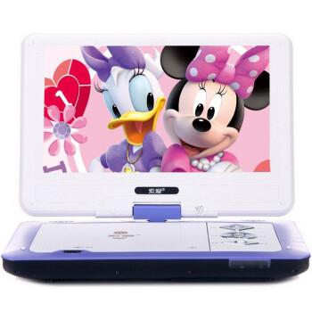 索爱(soaiy)SA901H 9英寸 便携式移动DVD(蓝色)