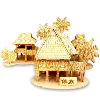 3D手工立体拼图木质DIY木制拼图模型益智儿童成人积木拼装拼插玩具