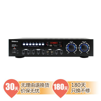 新科(Shinco)LED-708 家庭影院功放 专业卡拉OK音响功率放大器