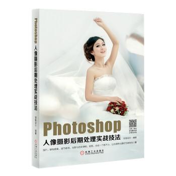 《【视频教学】Photoshop人像摄影后期接地实处理电阻表检定装置操作说明图片
