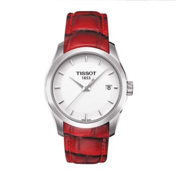 Đồng hồ nữ TISSOT T0352101601101 T035.210.16.011.01