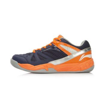 Giày cầu lông nữ Lining 2016 AYTL058