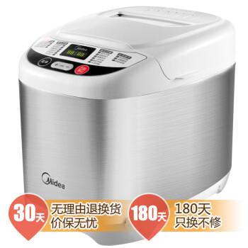 美的(midea) EHS15AP-PWSY 畅销经典热评全自动多功能专业烘焙高性价比面包机