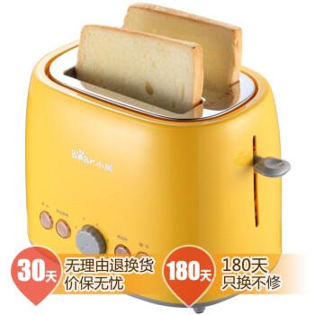 小熊(Bear)DSL-606 多士炉面包机 (2块面包) (黄色)