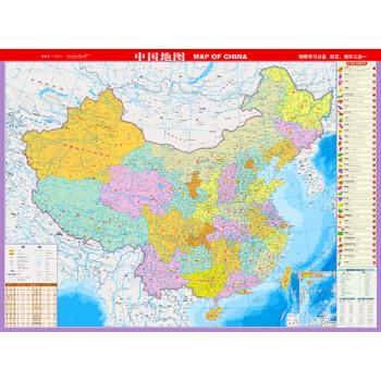 《中国地图・中国地形(知识版 )》