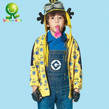 Quần áo trẻ em Bossini 935515030 110 120 12064