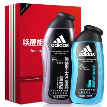 阿迪达斯(Adidas)男士激情沐浴 专享装