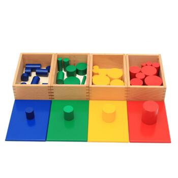 彩色圆柱体 蒙氏教具儿童玩具宝宝蒙台梭利感官教具幼儿园早教益智