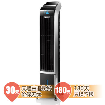 艾美特(Airmate) CFTW08 塔式遥控冷风扇/塔扇/空调扇/电风扇