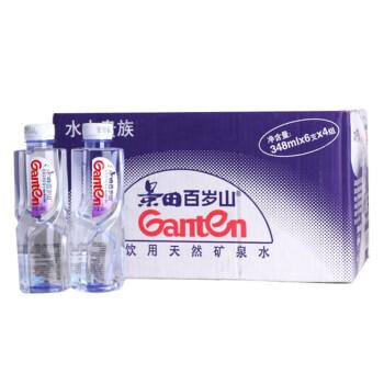 百岁山矿泉水348ml*24瓶 整箱