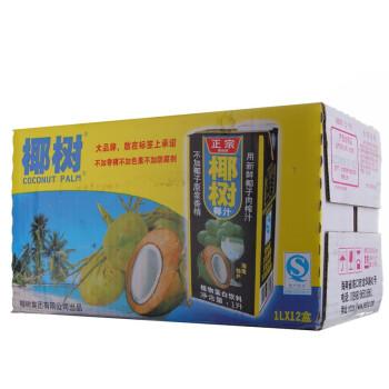 椰树 椰子汁 1L*12盒 整箱