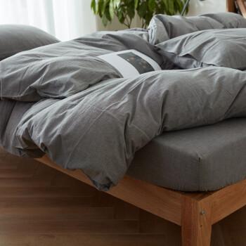 思家途水洗棉床笠单件纯棉全棉床罩1.8m床垫套1.5米1.2单双人枕套被套可配四件套 冷灰色 床单240*250cm