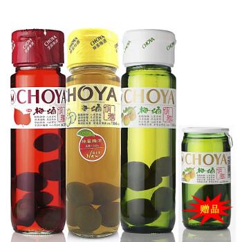 买3送1 俏雅3瓶装梅酒 日本蝶矢 甜型 解暑梅子酒 冰饮热饮皆可 梅酒知名品牌