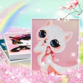 儿童手工制作立体粘贴画猫咪DIY创意益智钻石贴画学生女孩礼物 萌动奇奇带框 萌动花花带框