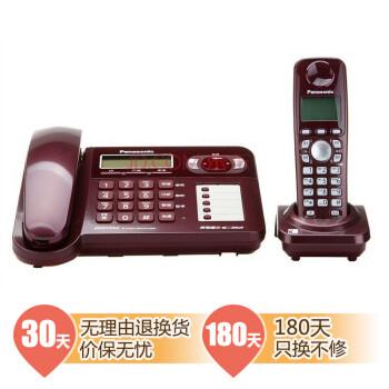 松下(Panasonic)KX-TG70CN-1 无绳电话机子母机 石榴红