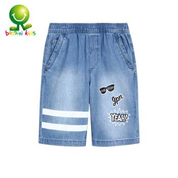 Quần áo trẻ em Bossini 17 034225050 510 120 12053