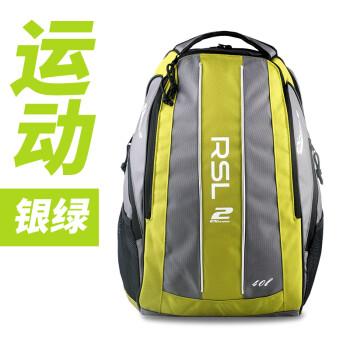 Túi đựng vợt cầu lông RSL923 yb-923