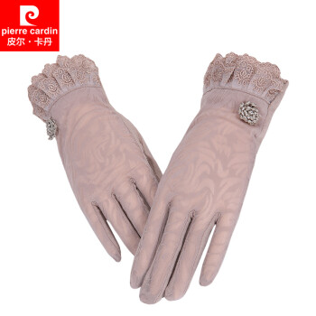 Găng tay chông nắng Pierre Cardin  841296005