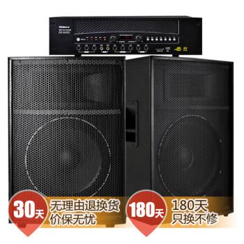 新科(Shinco)OK607 专业KTV舞台音响套装 大功率功放音箱组合