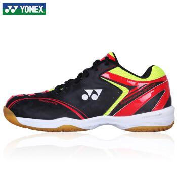 Giày cầu lông nam YONEX 36