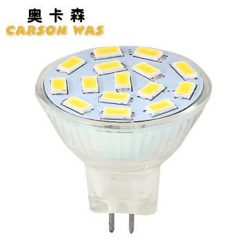 奥卡森 LED射灯灯杯展柜橱柜水晶灯商城公司等室内灯杯 MR11 12V 7W (暖光)