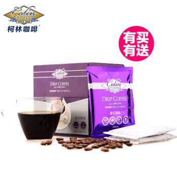 柯林咖啡挂耳式咖啡滤泡式无糖黑咖啡粉 10袋100g 意式浓缩