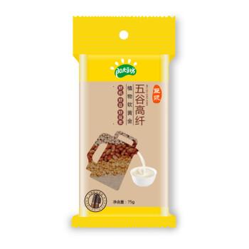 【京东超市】九阳 阳光豆坊 高纤豆浆豆料包五谷杂粮 体验装75g(黄豆 麦仁 大米 玉米碴 小米)