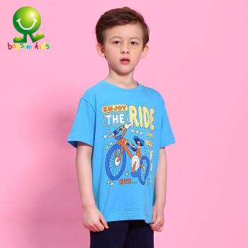 Quần áo trẻ em Bossini 17T 030870030 482 120 12064