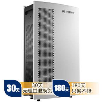 净美仕(Mfresh)H6空气净化器 滤电联控灭菌  除甲醛 PM2.5