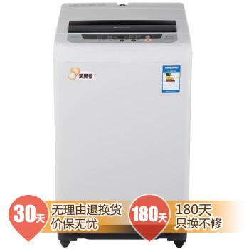 松下(panasonic) XQB65-Q76201 6.5公斤 全自动波轮洗衣机(灰色)