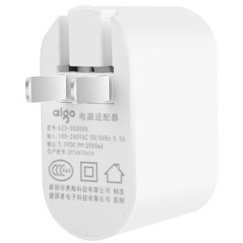 aigo爱国者电子出品电源适配器A33 白色