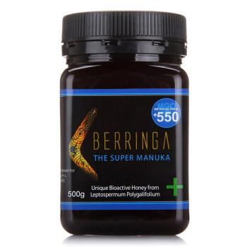 佰琳卡(BERRINGA)超级麦卢卡MGO550+蜂蜜500g (UMF25+) 澳洲进口