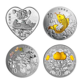 上海集藏 中国金币2015年吉祥文化金银纪念币 4枚银币套装