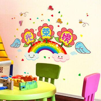 视觉空间 卡通墙贴画贴纸幼儿园小学教室布置装饰班级文化黑板作品栏