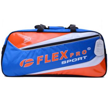 Túi đựng vợt cầu lông FLEXPRO FB169