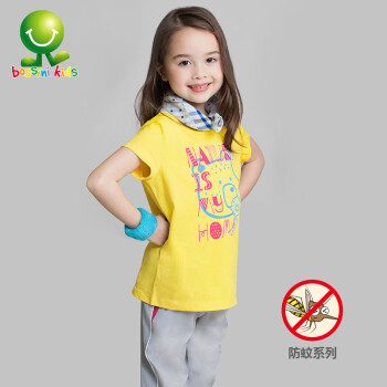 Quần áo trẻ em Bossini 17T 040884070 070 130 13068