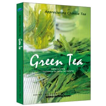 品饮中国茶:绿茶  [Green Tea] 试读