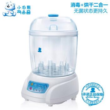小白熊 婴儿奶瓶蒸汽消毒锅 宝宝消毒器带烘干 HL-0681(颜色随机发货)