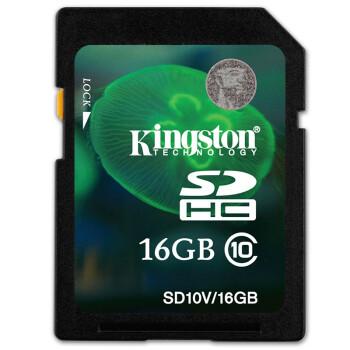 金士顿(kingston)16GB class10 SD存储卡
