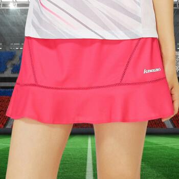 Quần áo cầu lông nữ Kawasaki 17 172703 SK 172703 L 川崎SK-172703