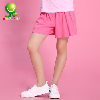Quần áo trẻ em Bossini 17 045401040 266 150 15063