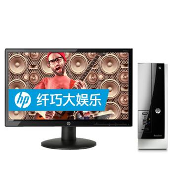 惠普(HP) 400-251cx 台式电脑 (i5-4440 4G 1TB GT635 2G独显 Linux)18.5英寸显示器