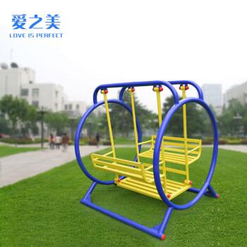爱之美 室外健身器材小区公园广场社区老年人户外健身路径圆形大荡椅