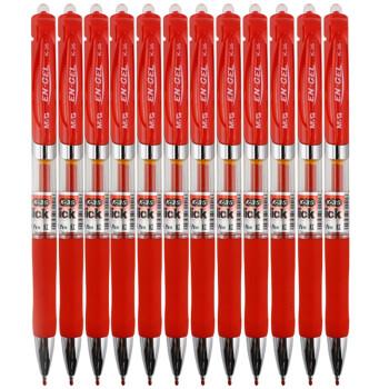 晨光(M&G) K35 办公中性笔 红 0.5mm 12支/盒