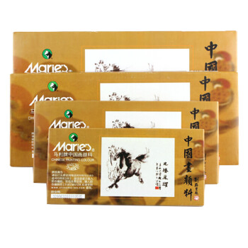 马利Marie's正品国画颜料 中国画套装 山水画颜料 24色12ml(E1304)